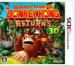 ドンキーコング リターンズ 3D(ゲーム)