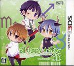 Starry☆Sky ~in Summer~ 3D(限定版)(ドラマCD、特別小冊子、キャラクターシール付)(初回限定盤)(ゲーム)
