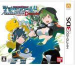 デジモンワールド Re:Digitize Decode(ゲーム)