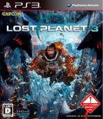 ロスト プラネット 3(ゲーム)