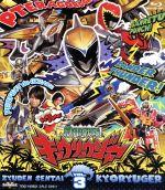 スーパー戦隊シリーズ 獣電戦隊キョウリュウジャー VOL.3(Blu-ray Disc)(BLU-RAY DISC)(DVD)