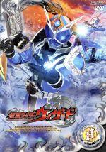 仮面ライダーウィザード VOL.8(通常)(DVD)