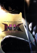 HK/変態仮面 アブノーマル・パック(通常)(DVD)