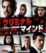 クリミナル・マインド FBI vs.異常犯罪 シーズン5 コンパクト BOX(通常)(DVD)