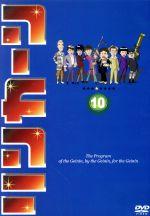 リンカーンDVD10(初回限定版)(通常)(DVD)