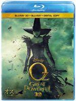 オズ はじまりの戦い 3Dスーパー・セット(Blu-ray Disc)(BLU-RAY DISC)(DVD)