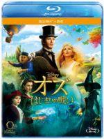 オズ はじまりの戦い ブルーレイ+DVDセット(Blu-ray Disc)(BLU-RAY DISC)(DVD)