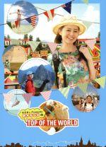 めざましPresents 鈴木ちなみのTOP OF THE WORLD(通常)(DVD)