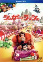 シュガー・ラッシュ DVD+ブルーレイセット(Blu-ray Disc)(BLU-RAY DISC)(DVD)