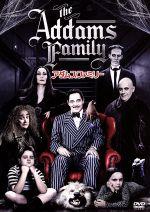 アダムス・ファミリー(通常)(DVD)