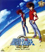 聖闘士星矢Ω 13(Blu-ray Disc)(BLU-RAY DISC)(DVD)