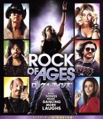 ロック・オブ・エイジズ(Blu-ray Disc)(BLU-RAY DISC)(DVD)