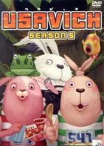 ウサビッチ シーズン5(通常)(DVD)