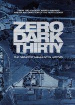 ゼロ・ダーク・サーティ コレクターズ・エディション(通常)(DVD)
