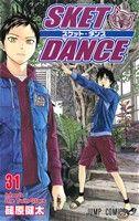 SKET DANCE(31)ジャンプC
