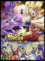 ドラゴンボールZ 神と神 特別限定版((ウォールフィギュア、ポストカードセット、ブックレット、特典DVD1枚付))(通常)(DVD)