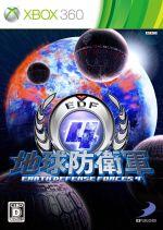 地球防衛軍4(ゲーム)