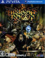 ドラゴンズクラウン(ゲーム)