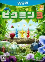 ピクミン3(ゲーム)