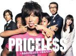 PRICELESS~あるわけねぇだろ、んなもん!~Blu-ray BOX(Blu-ray Disc)(BLU-RAY DISC)(DVD)