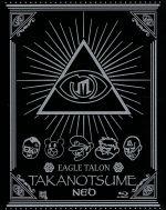秘密結社 鷹の爪 NEO「まとまってるよ!」Blu-ray BOX(Blu-ray Disc)(BLU-RAY DISC)(DVD)