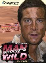 サバイバルゲーム MAN VS.WILD SEASON4 DVD-BOX(通常)(DVD)