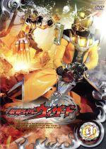仮面ライダーウィザード VOL.9(通常)(DVD)