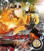 仮面ライダーウィザード VOL.9(Blu-ray Disc)(BLU-RAY DISC)(DVD)