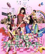 恋するフォーチュンクッキー(初回限定盤)(Type K)(DVD付)(DVD1枚付)(通常)(CDS)