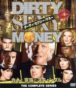 Dirty Sexy Money/ダーティ・セクシー・マネー コンパクトBOX(通常)(DVD)