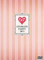 オトメイトパーティー 2013(通常)(DVD)