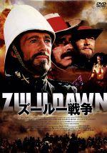 ズールー戦争(通常)(DVD)