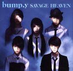 SAVAGE HEAVEN(通常)(CDS)
