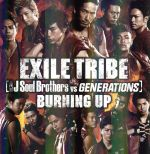 BURNING UP(DVD付)(通常)(CDS)