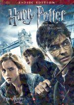 ハリー・ポッターと死の秘宝 PART1 特別版(通常)(DVD)