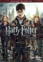 ハリー・ポッターと死の秘宝 PART2 特別版(通常)(DVD)