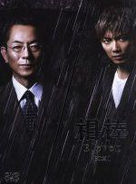 相棒 season11 DVD-BOXI(外箱、特命事件ファイル付)(通常)(DVD)