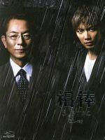 相棒 season11 ブルーレイBOX(Blu-ray Disc)(外箱、特命事件ファイル2冊付)(BLU-RAY DISC)(DVD)