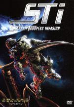 スターシップ・トゥルーパーズ インベイジョン(通常)(DVD)