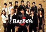 BAD BOYS J DVD-BOX(外箱、ブックレット付)(通常)(DVD)