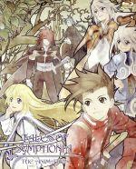 OVA テイルズ・オブ・シンフォニア THE ANIMATION EXTENDED TRILOGY BD-BOX(Blu-ray Disc)(三方背BOX、ポストカードブック付)(BLU-RAY DISC)(DVD)
