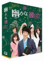 幽かな彼女 Blu-ray BOX(Blu-ray Disc)(BLU-RAY DISC)(DVD)