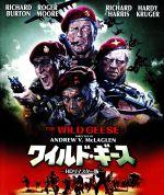 ワイルド・ギース HDリマスター版(Blu-ray Disc)(BLU-RAY DISC)(DVD)