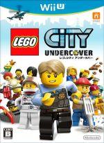 LEGO シティ アンダーカバー
