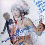 eternal reality(初回限定盤)(DVD付)(スリーブケース、DVD1枚付)(通常)(CDS)