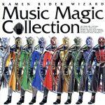 KAMEN RIDER WIZARD Music Magic Collection(DVD付)(通常)(CDA)