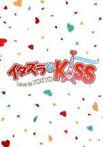 イタズラなKiss~Love in TOKYO ディレクターズ・カット版 DVD-BOX2(通常)(DVD)