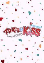 イタズラなKiss~Love in TOKYO ディレクターズ・カット版 DVD-BOX1(通常)(DVD)