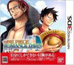 ワンピース ROMANCE DAWN 冒険の夜明け(ゲーム)