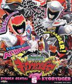 スーパー戦隊シリーズ 獣電戦隊キョウリュウジャー VOL.5(Blu-ray Disc)(BLU-RAY DISC)(DVD)